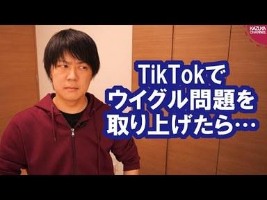 中国共産党アプリ『TikTok』にウイグル問題を投稿した少女の件についての画像