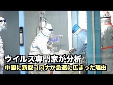 【武漢人工肺炎】コロナウイルスは後遺症が残る!?の画像