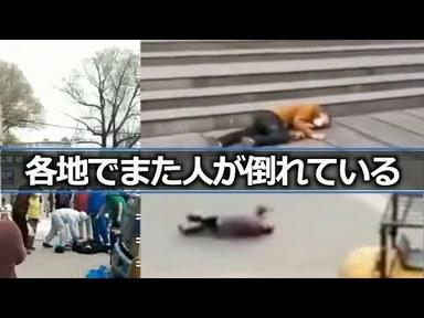 【コロナウイルス】封鎖解除後の中国、まだ人がバタバタ倒れている件の画像