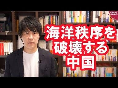 【中国共産党】海警法施行、日本の尖閣諸島がマジで盗られてしまう!の画像